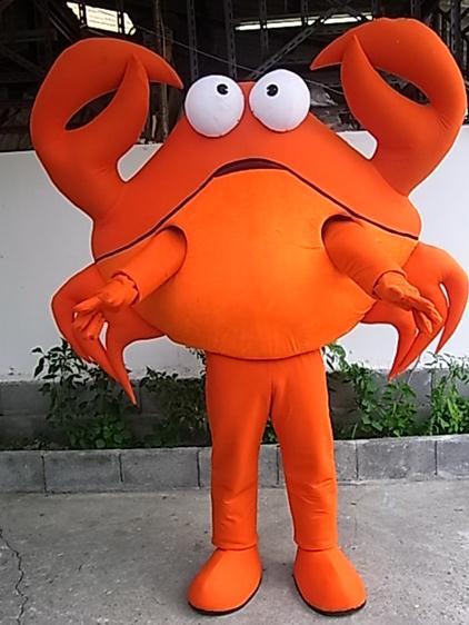 Crab -Dubai