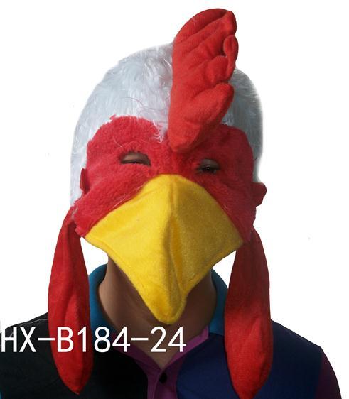 HX-B184-24