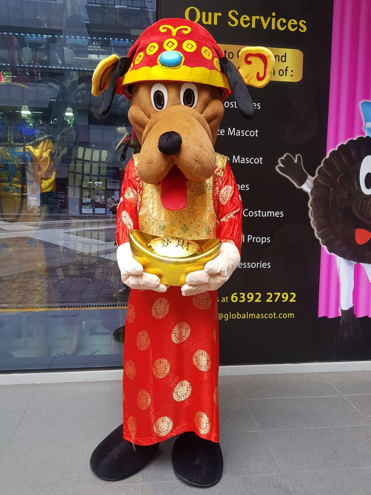CNY Dog 2