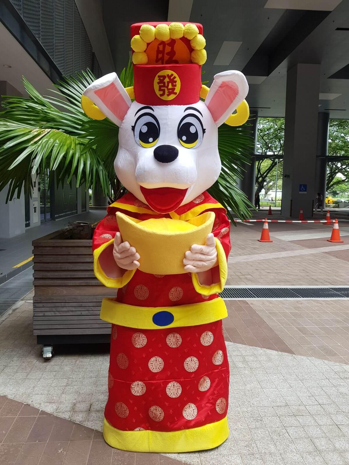 CNY Dog Mascot 3